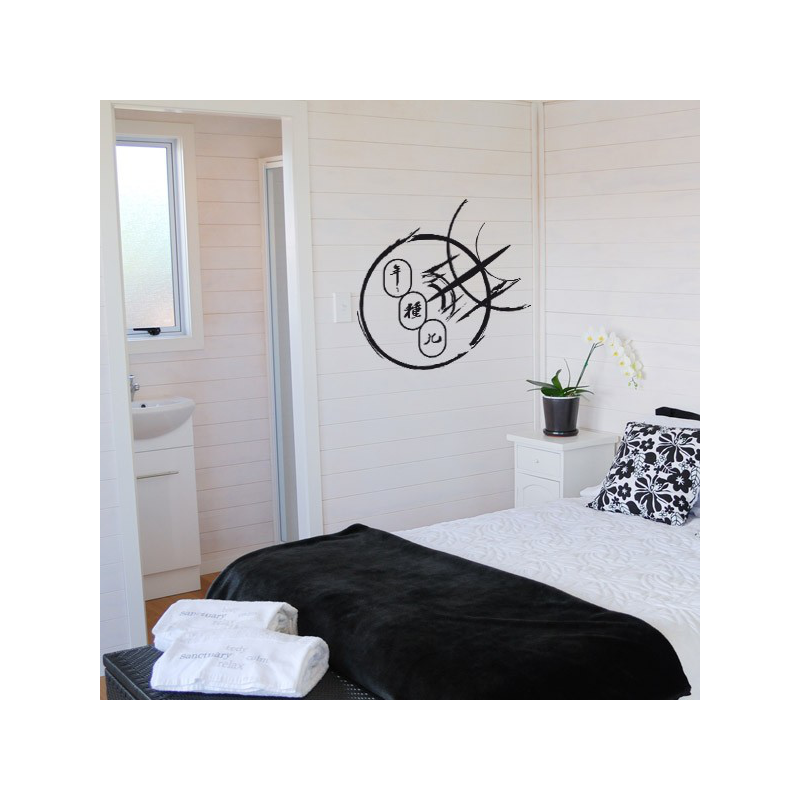 sticker attrape r ves. Black Bedroom Furniture Sets. Home Design Ideas