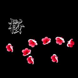 Sticker Sakura branche fleurie et signe