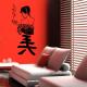 Sticker Esprit japonais